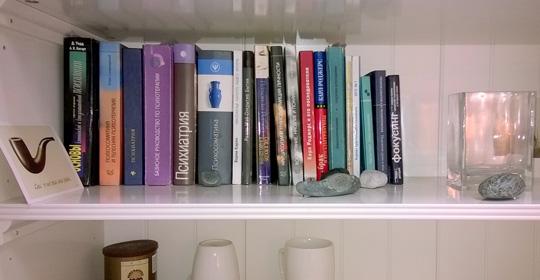 Тексты и публикации